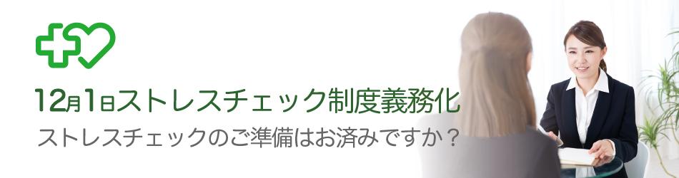 日本産業カウンセラー協会 中部支部